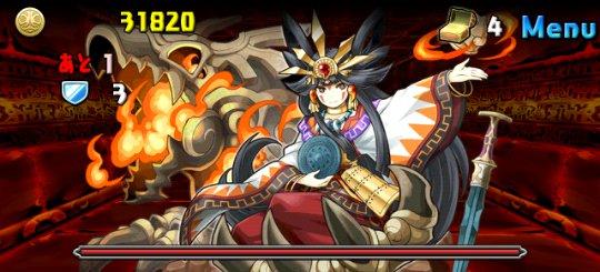 焔の龍騎姫 地獄級 ボス 焔土の龍騎姫・卑弥呼