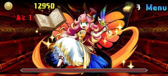 焔の龍騎姫 地獄級 幻獣 火の精・パロット