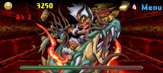焔の龍騎姫 上級 6F ディノライダー・ドレーク