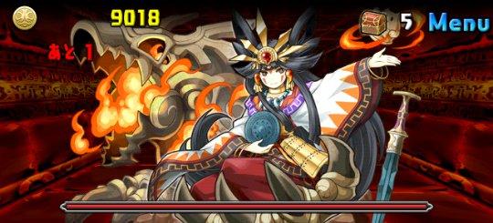 焔の龍騎姫 上級 ボス 焔土の龍騎姫・卑弥呼