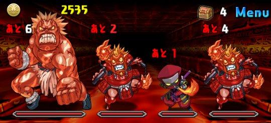 焔の龍騎姫 中級 ノーマルモンスター
