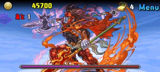 ゼウス・ヴァルカン降臨 9F 狂荒の戦軍神・アレス