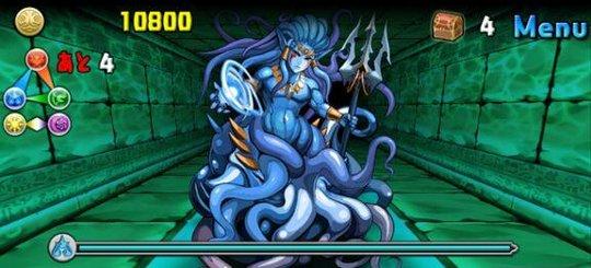 水の神秘龍 幻獣 大洋の悪魔・クラーケン