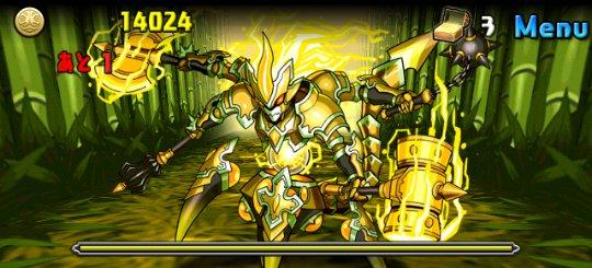 光の戦国龍 幻獣 ライトニングチェイサー