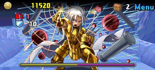 聖闘士星矢コラボ 上級 ボス 黄金聖闘士・双子座のサガ