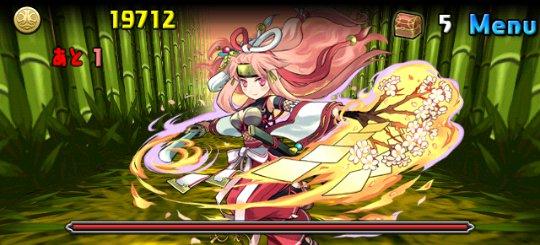 火の戦国龍 地獄級 6F 紅焔の巫女・望月千代女