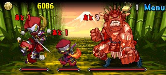 火の戦国龍 地獄級 ノーマルモンスター