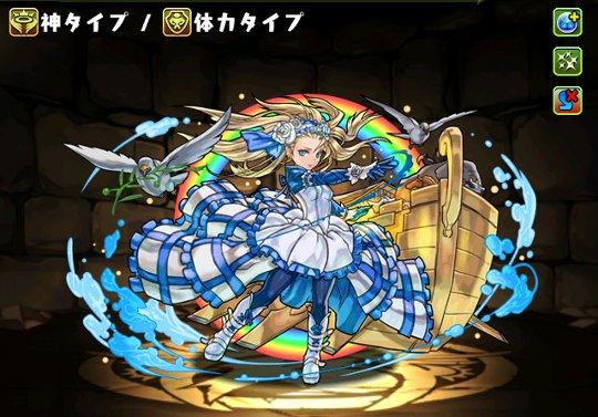 新降臨キャラ「ノア」のステータスを公開!