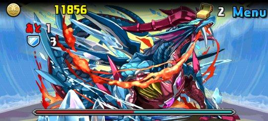 ノア降臨! 超地獄級 5F ブラストオーロラドラゴン