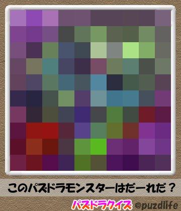 パズドラモザイククイズ25-7