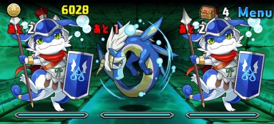 海の龍騎姫 超級 5F ケルピー&ウォーロン