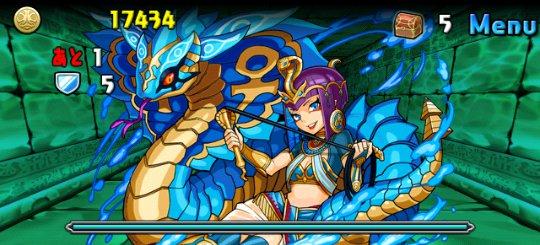 海の龍騎姫 超級 ボス 秘海の龍騎姫・クレオパトラ