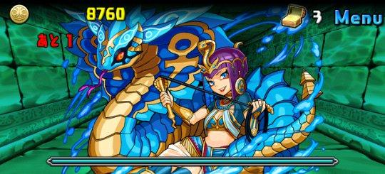 海の龍騎姫 中級 ボス 秘海の龍騎姫・クレオパトラ