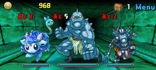 海の龍騎姫 中級 ノーマルモンスター