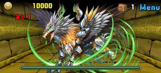 トト&ソティス降臨!【5×4マス】 超地獄級 2F 王家の狩猟獣・グリフォン
