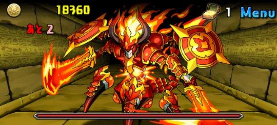 トト&ソティス降臨! 超地獄級 3F チェイサー