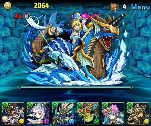 蒼の海賊龍 公式ショット