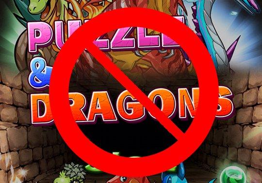 ゲームをプレイする際の禁止事項!みんなも気を付けよう