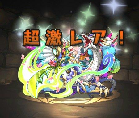 樹龍戦姫・セイントプラン 超激レア