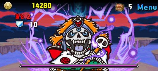 ビックリマンコラボ 地獄級 ボス スーパー冥界ハーデス