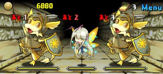聖の龍騎姫 地獄級 5F ピクシー、シャイロン