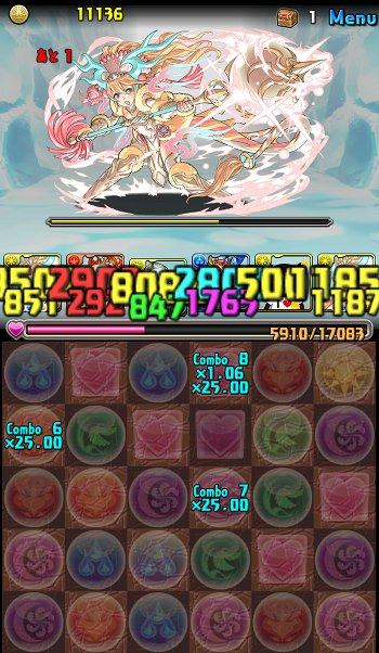 ヘラ・イース降臨超地獄級 宝玉 七撃目8コンボ25倍