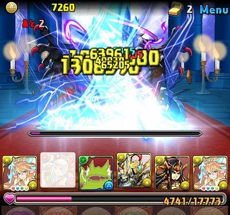 メフィスト降臨超地獄級 4F 究極邪龍・ヘルヘイム撃破