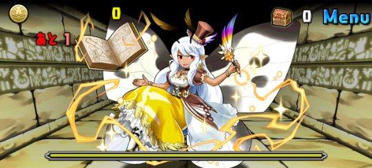聖の龍騎姫 幻獣 光の精・サンリッチ