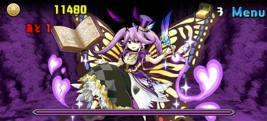 影の龍騎姫 幻獣 闇の精・カトレヤ