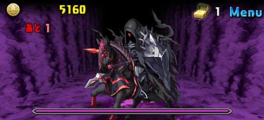影の龍騎姫 地獄級 3F ブラックバロン