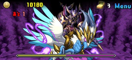 影の龍騎姫 地獄級 6F グリプスライダー・フィン