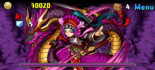 影の龍騎姫 地獄級 ボス 月影の龍騎姫・ムーラン