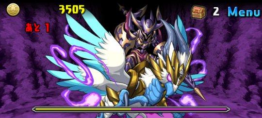 影の龍騎姫 上級 6F グリプスライダー・フィン