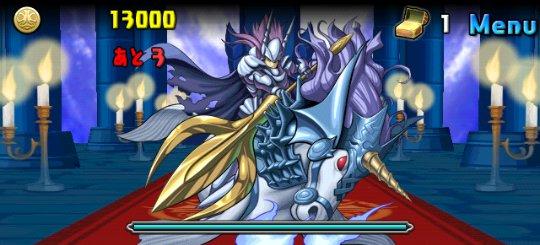 神王妃の不夜城 暗黒の神王妃 8F ネプチューン