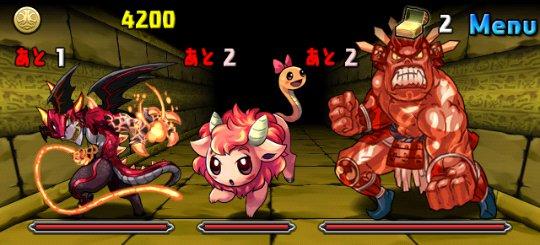 機械龍の巨大基地 断罪の焔 ノーマルモンスター