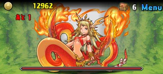 歴龍の大魔境 蒼き孤島 9F 紅蓮の女帝・エキドナ