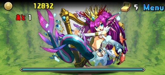 歴龍の大魔境 碧の孤島 9F 大海の歌姫・セイレーン