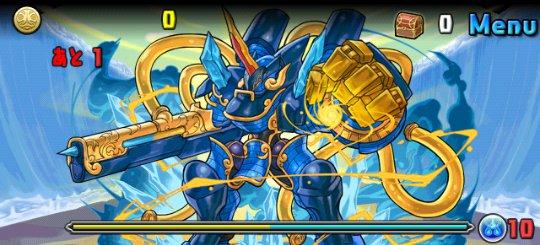 ゼウス・マーキュリー降臨! 超地獄級 1F 蒼の機神将・マールミズガルズ