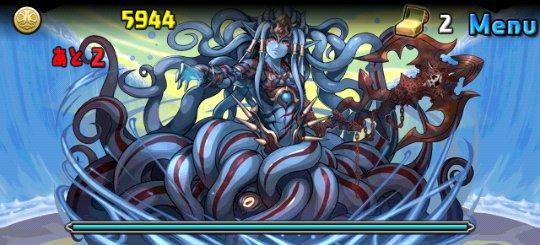ゼウス・マーキュリー降臨! 超地獄級 4F 溟海の大悪魔・クラーケン