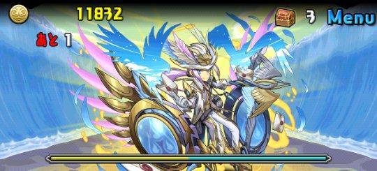 ゼウス・マーキュリー降臨! 超地獄級 6F 夢来の商業神・ヘルメス