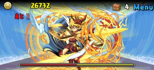 ゼウス・マーキュリー降臨! 超地獄級 7F 天弓の光明神・アポロン