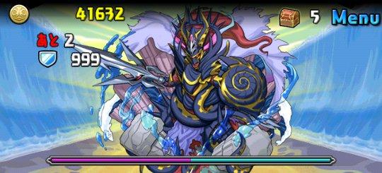 ゼウス・マーキュリー降臨! 超地獄級 8F 海王神・アビスネプチューン