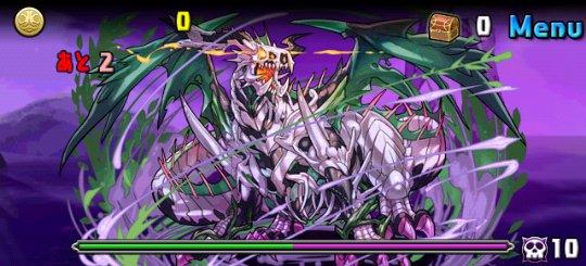 極限デビルラッシュ! 絶地獄級 1F 屍霊龍・ドラゴンゾンビ