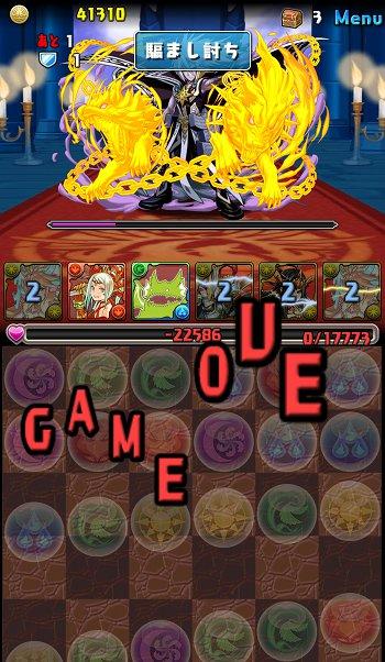 メフィスト降臨超地獄級 ボス 三撃目ゲームオーバー