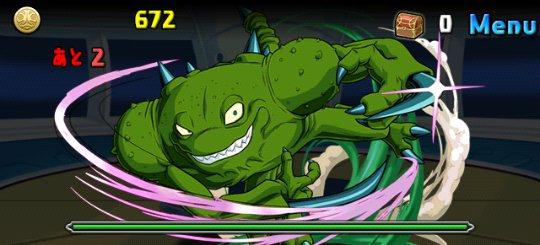 ドラゴンボールコラボ2 超級 2F 宇宙の魔獣・ヤコン