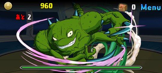 ドラゴンボールコラボ2 改級 2F 宇宙の魔獣・ヤコン