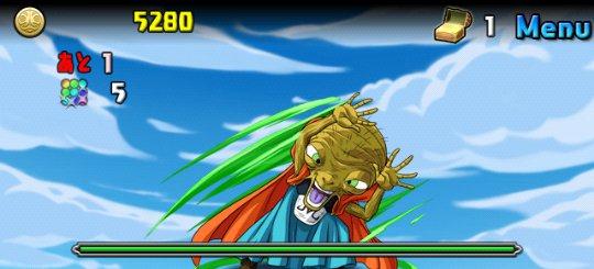 ドラゴンボールコラボ2 改級 4F 魔導士バビディ