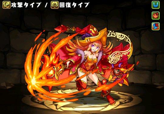 新ガチャキャラの「マジシャンシリーズ」ステータスを公開!9月26日12時から登場