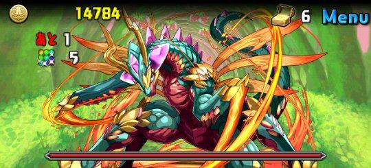 炎の蟲龍 地獄級 ボス 炎の蟲龍・フラムシックル