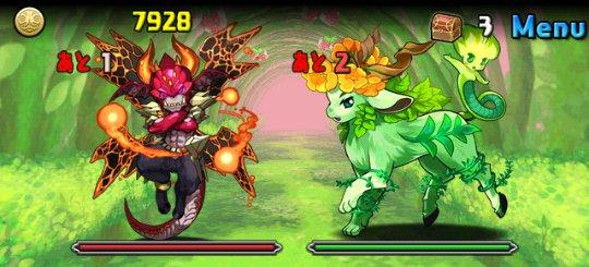 炎の蟲龍 超地獄級 4F パイロデーモン&フラワーキマイラ